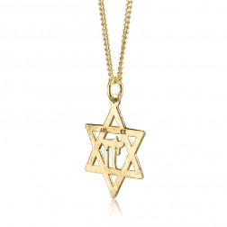 10K Yellow Gold Jewish Star Chai Pendant